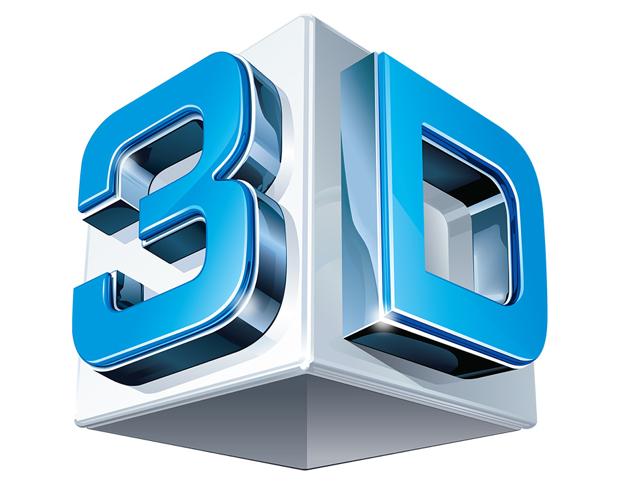 3D Software Design Tips for Beginners