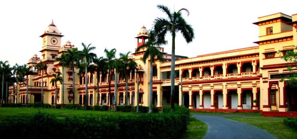 Banaras Hindu University Undergraduate Admissions