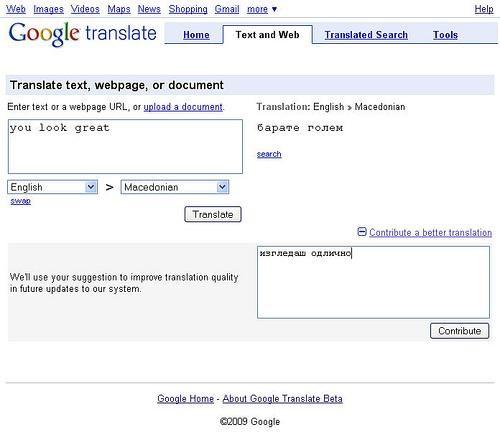 Language Translation Tech
