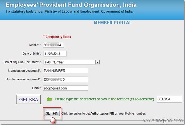 How To Login To EPFO Member Portal